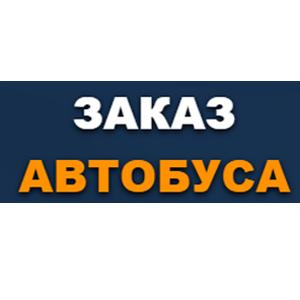 zakaz-avtobusa31.png