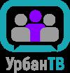 УрбанТВ_ЛОГО_цвет 300